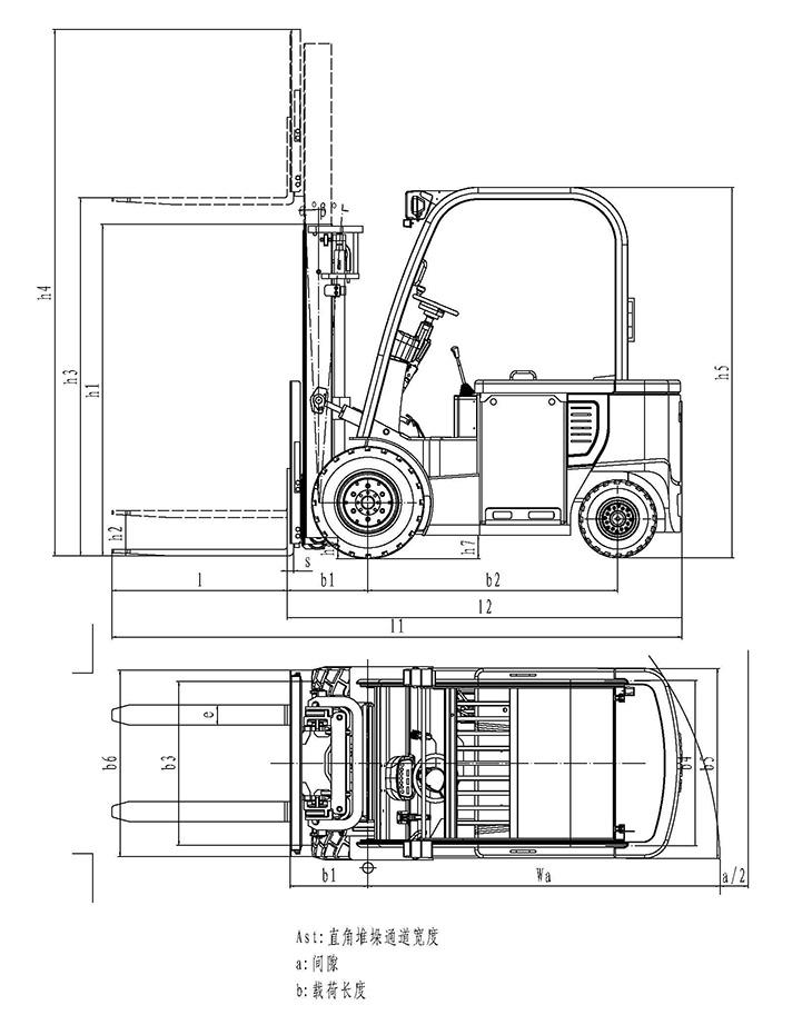 四支点平衡重电动叉车